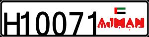 10071
