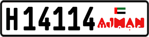 14114
