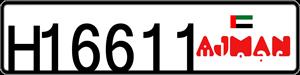 16611