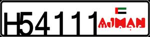 54111