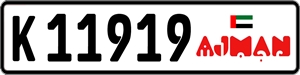 11919