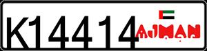 14414