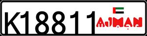 18811