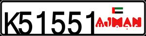 51551