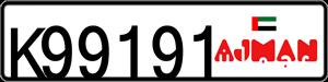 99191