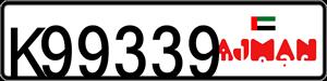 99339