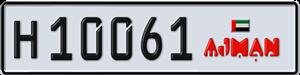 10061