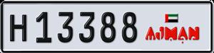 13388