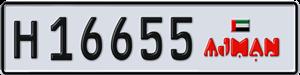16655