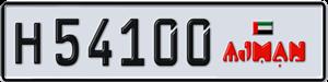 54100