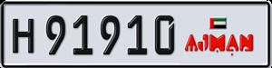 91910