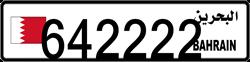 642222