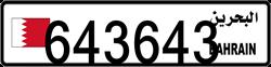 643643