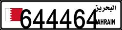 644464