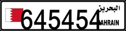645454