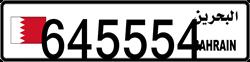 645554