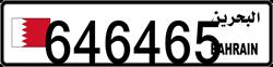 646465