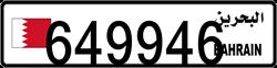 649946