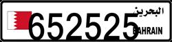 652525