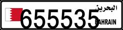 655535