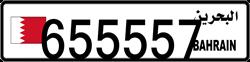 655557