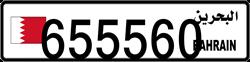 655560