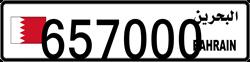 657000