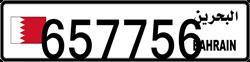 657756