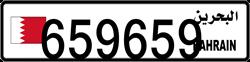 659659
