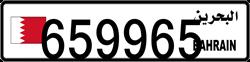 659965