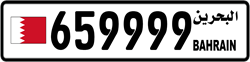 659999