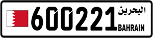 600221