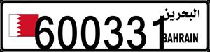 600331
