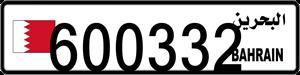 600332