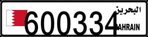 600334