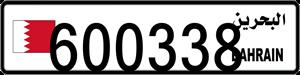 600338