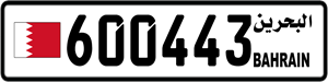 600443