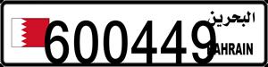 600449