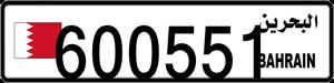 600551
