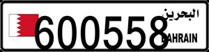 600558