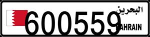 600559