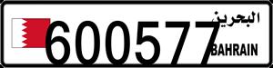 600577