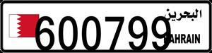 600799