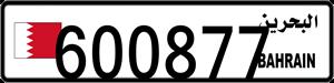 600877