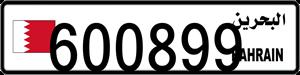 600899