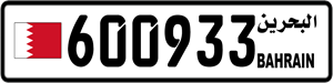 600933