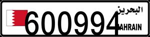 600994