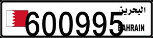 600995