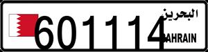 601114