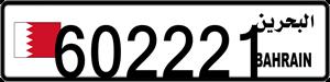 602221